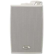 Choice Select Ultra 5.25in Weather Resistant Speakers with Aluminum grill, white, pair