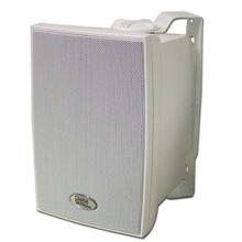 Choice Select Ultra 5.25in Weather Resistant Speakers with 75v transformer, with Aluminum grill, White, pair
