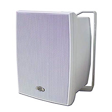 Choice Select Ultra 6.5in Weather Resistant Speakers with 75v transformer, with Aluminum grill, White, pair