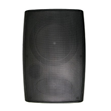 "CUR3001 Current Audio 6.5"" 2-Way Outdoo Cabinet Speaker, Black"