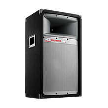 MTX Model TP1200 ThunderPro2 12in Two Way Professional Loudspeaker System, each